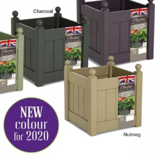 AFK Garden - Classic Painted Planters 380T Nutmeg 17 inch height