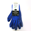 Briers Seed and Weed Garden Gloves Medium B0068